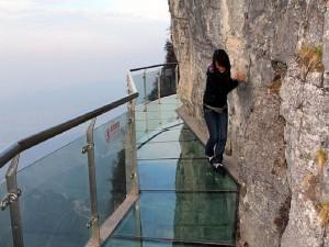 Экстремальный туризм в китайских горах
