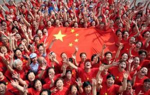 Элементарная информация о КНР