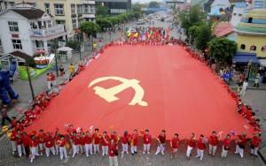Элементарная информация о КНР2