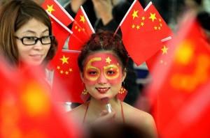 Элементарная информация о КНР3
