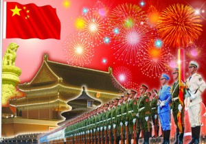 Элементарная информация о КНР4