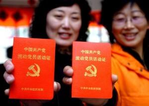 Есть ли демократия в Китае