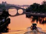 Факты о Китае. Часть 2