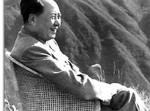 Фотография Мао продана за 55 000 долларов