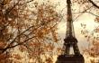 Фотопрогулка по Парижу в ноябре