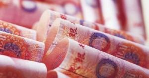 Где китайцы хранят деньги