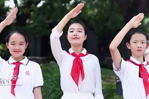 Гимн китайских пионеров стал новым хитом Интернета