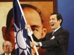 Глава Тайваня призывал к переговорам
