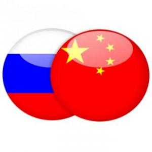 Год молодежных обменов открыт Китаем и Россией