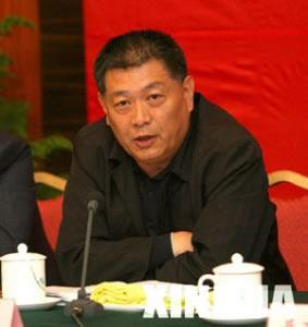 «Голых чиновников» в Китае лишили возможности карьерного роста