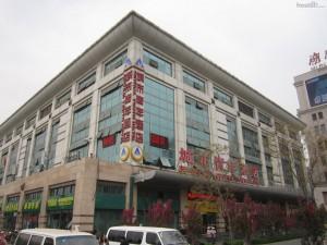 Гостиницы, отели и хостелы Китая