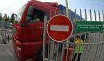 Границы Китая закроются до 25 февраля