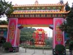 Туры в Гуанчжоу, Китай