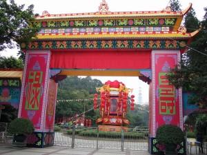 Guanchzhou