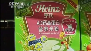 Четыре партии детских каш отозваны в Китае из-за повышенного содержания свинца