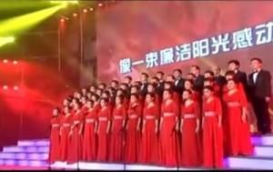 Хор китайского надзорного органа исполнил гимн интернету