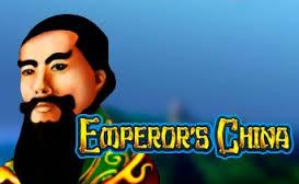 igrovoj-avtomat-imperator-kitaya