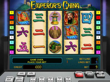 Игровой автомат Император Китая2