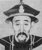 Император Канси. Династия Цин. История Китая. Часть 2