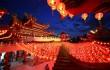 Интересное о Китае и китайцах