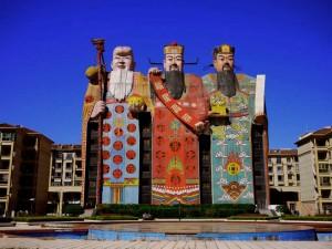 Интересное о китайских гостиницах2