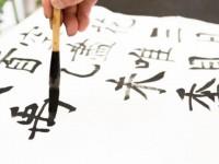 Интересные факты о китайском языке