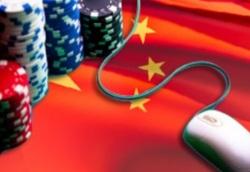 Интернет-казино в Китае