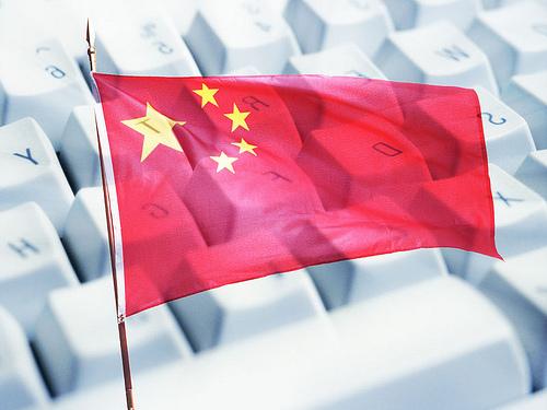 Интернет-цензура в Китае