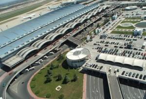 История аэропорта Шоуду