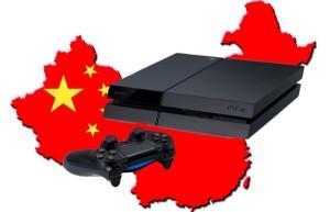 История игровых консолей в Китае
