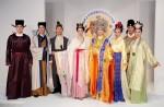 История китайского костюма. Часть 2