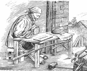 История книгопечатанья в Поднебесной
