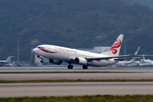 Из-за угрозы теракта в Китае экстренно посадили самолет