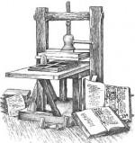 Изобретение книгопечатания в Китае
