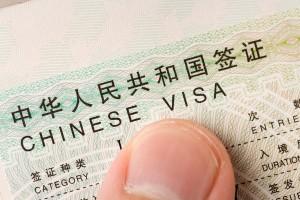 Известному американскому журналисту было отказано в китайской визе
