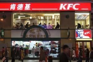 KFC судится с Китаем за 8-лапых куриц