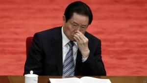 КНР начала расследование против трех коррупционеров