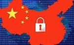 КНР опроверг блокировку VPN на своей территории