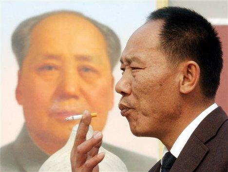 КНР остается в списке самых курящих государств