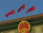 КНР планирует усилить сотрудничество с Африкой на ниве борьбы с терроризмом