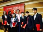КНР собирает конференцию с бизнесменами китайских диаспор