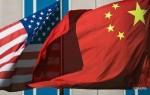 КНР заявил, о планах на увеличение закупок энергоносителей и сельхозтоваров в США на сумму в 70 миллиардов долларов в год