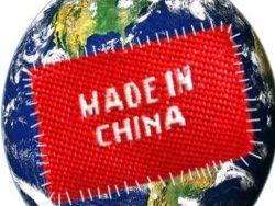 Качество товаров из Китая