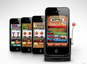 Как безопасно играть в мобильном казино Вулкан