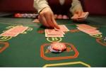 Как давать чаевые в казино