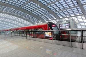 Как добраться до Пекина из аэропорта Шоуду