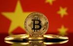 Как и зачем Китай создает свою криптовалюту