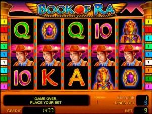Игровые автоматы Book of Ra максимальн