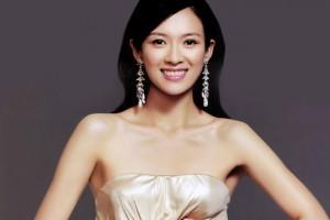 Как китаянки делают себя красивыми