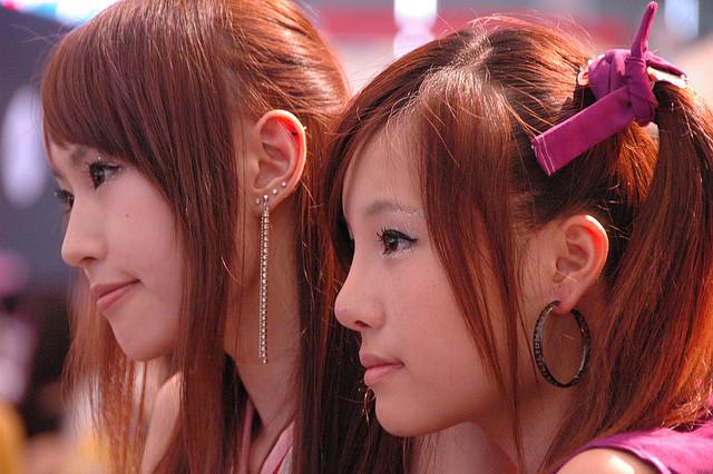 Как китаянки делают себя красивыми2